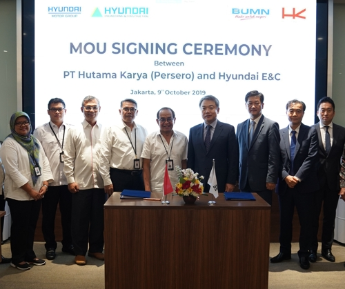 Hyundai E&C signs partnership with Indonesia's largest builder