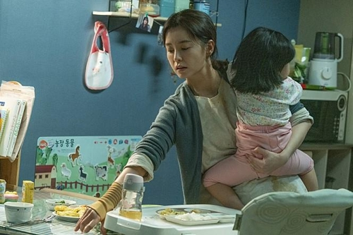 (Movie Review) Story about daughter, woman, wife, mother resonates in androcentric society