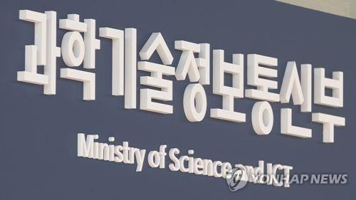 S. Korea to use 24 tln-won R&D budget to bolster science, tech capability