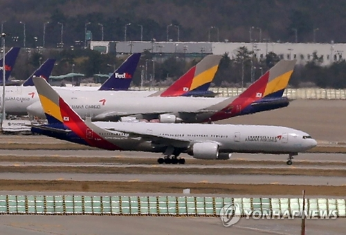 Aekyung, HDC seen as front-runners in race to take over Asiana Airlines