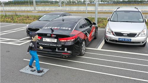 Hyundai Mobis develops rear-autonomous emergency braking technology