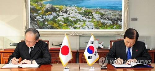 S. Korean, Japanese defense chiefs set to hold talks ahead of GSOMIA expiry
