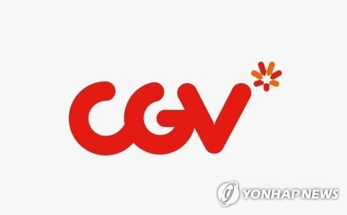CJ CGV Co.'s corporate logo (PHOTO NOT FOR SALE) (Yonhap)