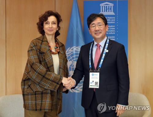 (LEAD) Culture minister, UNESCO head to cooperate to list DMZ as World Heritage