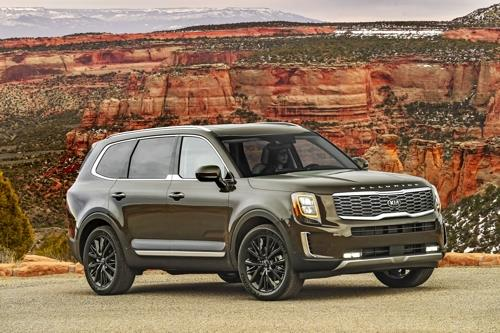 This file photo provided by Kia shows the carmaker's Telluride SUV. (PHOTO NOT FOR SALE) (Yonhap)