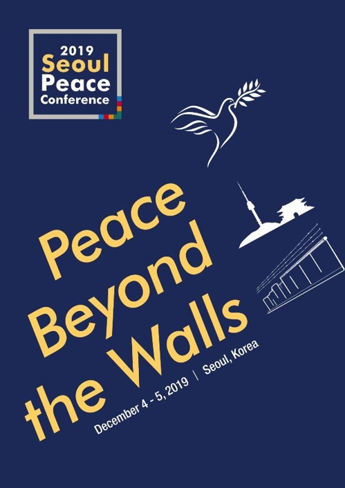 This photo, provided by the Seoul city government on Dec. 3, 2019, shows the poster of the first Seoul Peace Conference to be held this week. (PHOTO NOT FOR SALE) (Yonhap)
