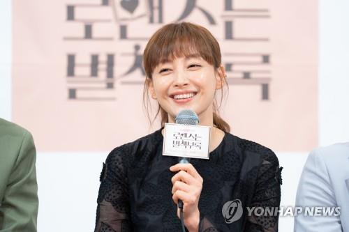This file photo shows Lee Na-young. (Yonhap)