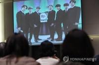 BTS symbolizes cross-border pop culture in new media era: scholars