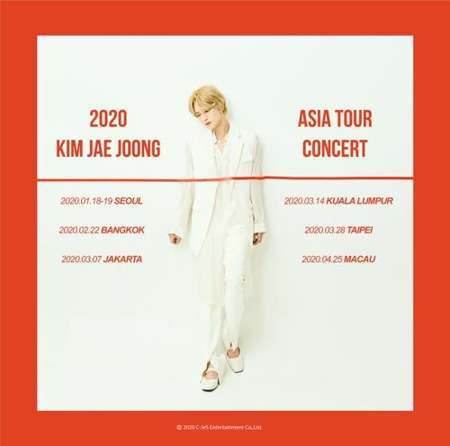 South Korean singer Kim Jae-joong's Asian tour package provided by C-Jes Entertainment (PHOTO NOT FOR SALE) (Yonhap)