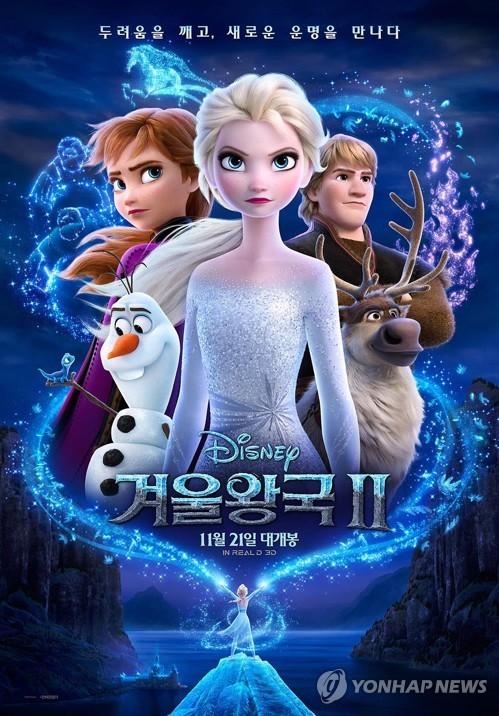 Disney's 'Frozen 2' becomes 2nd most-viewed foreign film in S. Korea