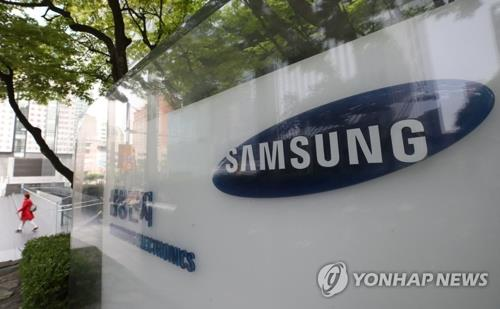 Samsung, SK hynix hit historic highs on earnings recovery hopes - 1