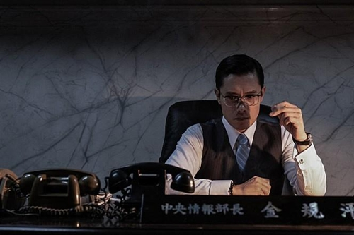 (Movie Review) 'The Man Standing Next' chronicles 1979 presidential assassination