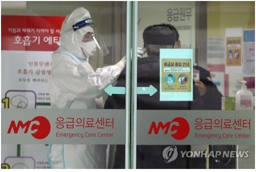 (2nd LD) Additional Wuhan coronavirus cases put S. Korea on extreme alert