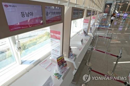 Travel agency counters on the third floor of Terminal 1 at Incheon International Airport, west of Seoul, remain deserted on Feb. 9, 2020, amid the coronavirus scare. (Yonhap)