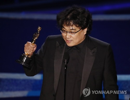 (3rd LD) 'Parasite' wins four Oscar trophies including best picture