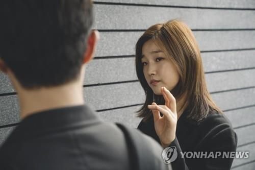 "This image, provided by CJ Entertainment, shows a scene in ""Parasite."" (PHOTO NOT FOR SALE) (Yonhap)"