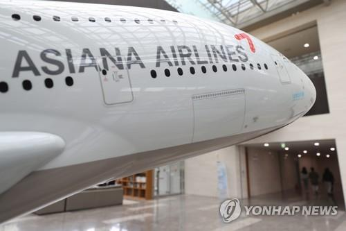 This photo taken on April 23, 2019, shows a large model airplane in the lobby of Asiana Airlines' headquarters in Gangseo Ward, western Seoul. (Yonhap)