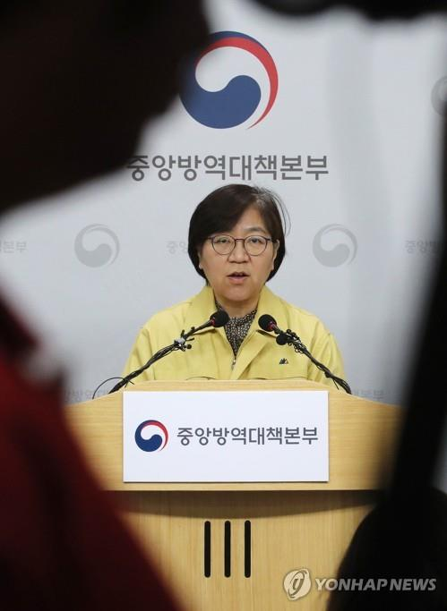 Jeong Eun-kyeong, head of the Korea Centers for Disease Control and Prevention (KCDC), gives a briefing on domestic coronavirus infections at the KCDC headquarters in Cheongju, 137 kilometers south of Seoul, on Feb. 14, 2020, as 28 people have contracted the virus, named COVID-19, in the country so far. No additional cases have been reported in the country since Feb. 11. (Yonhap)