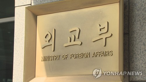 S Korea delegation holds talks with U.S. over humanitarian exports to Iran - 1