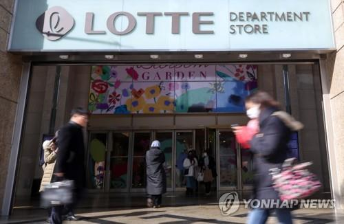 Moody's lowers Lotte Shopping's outlook to negative