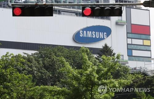 Samsung reports virus-infected worker at chip plant, production unaffected