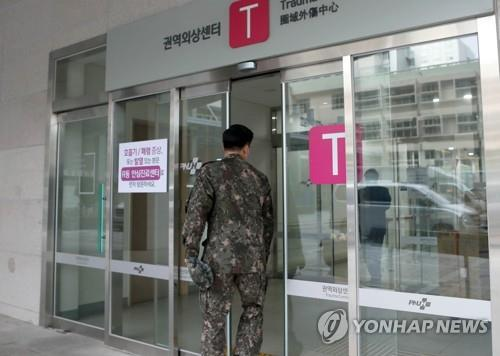 A military officer enters a hospital in Busan, South Korea, on March 3, 2020, where wounded sailors were transferred after a grenade explosion on a Navy patrol boat off the southern coast. (Yonhap)