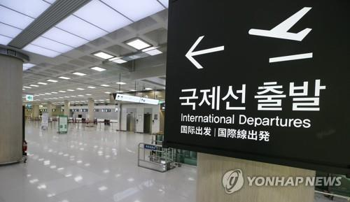 (4th LD) S. Korea's virus cases continue to slow, cluster infections still worrisome