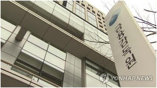 Net profit of Korean banks' overseas branches edges up in 2019