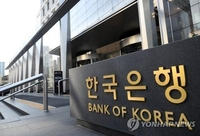Central bank to extend US$12 bln to local banks