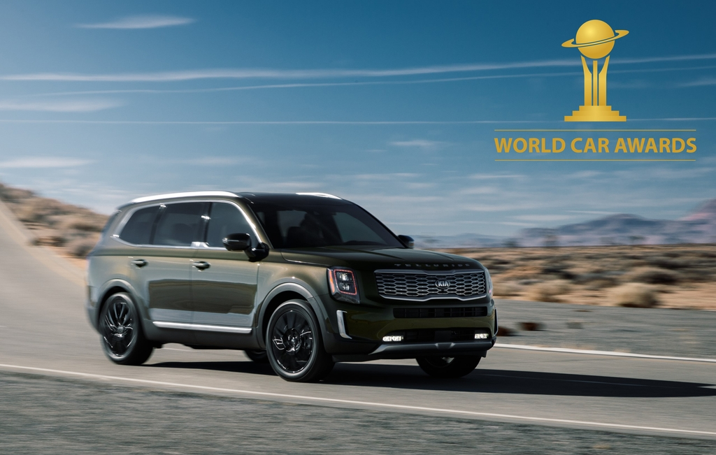 This file photo provided by Kia Motors shows the Telluride SUV. (PHOTO NOT FOR SALE) (Yonhap)