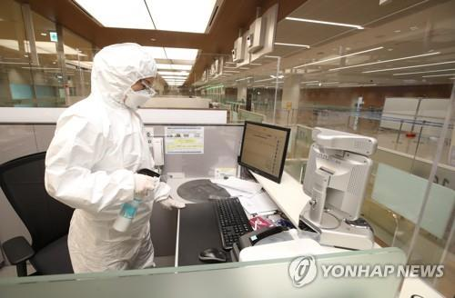 S. Korea reports fewest virus cases since late Feb.