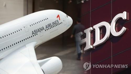 China OKs HDC's acquisition of Asiana Airlines - 1