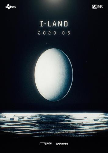 This teaser image of 'I-Land' was provided by Mnet. (PHOTO NOT FOR SALE) (Yonhap)