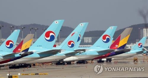 Korean Air to decide on 1 tln-won stock offerings this week: sources