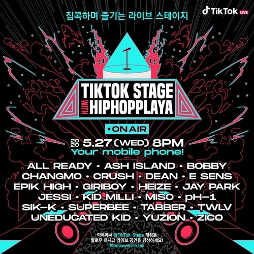 A publicity image for TikTok Stage With Hiphopplaya, an upcoming online hip hop concert, provided by the video-sharing mobile platform on May 21, 2020. (PHOTO NOT FOR SALE) (Yonhap)
