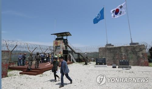 UNC yet to provide report to S. Korean authorities on DMZ gunfire case: officials