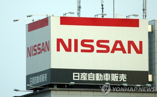 Nissan to withdraw from S. Korea as sales plunge
