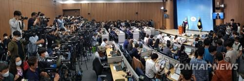 Some 200 journalists attend a press conference by Democratic Party lawmaker-elect Yoon Mee-hyang at the National Assembly in Seoul on May 29, 2020. (Yonhap)