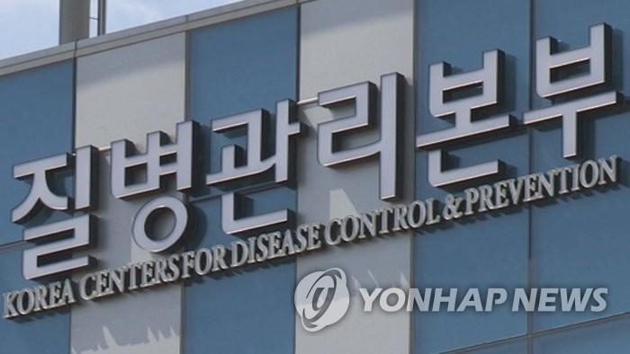 The Korea Centers for Disease Control and Prevention (KCDC)