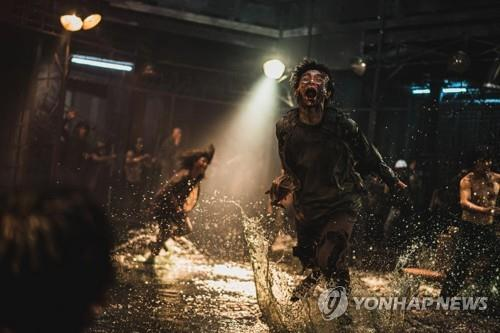 "A scene from Yeon Sang-ho's ""Peninsula,"" released by its distributor, NEW. (Yonhap)"