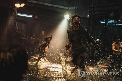 "A still image from director Yeon Sang-ho's upcoming zombie movie ""Peninsula,"" released by its distributor, NEW (PHOTO NOT FOR SALE) (Yonhap)"