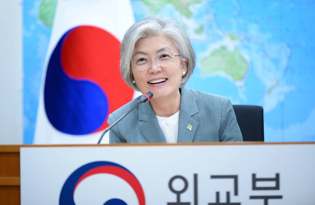 Foreign Minster Kang Kyung-wha attends a videoconference with her counterparts from six countries, including Canada and Australia, at the foreign ministry in Seoul on June 9, 2020, in this photo provided by her office. (Yonhap)