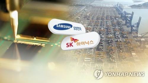 DRAM prices on downward trend, boding ill for Korean chipmakers