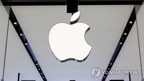 (LEAD) Regulator allows Apple to draw up measures to correct anti-competitive practices - 1