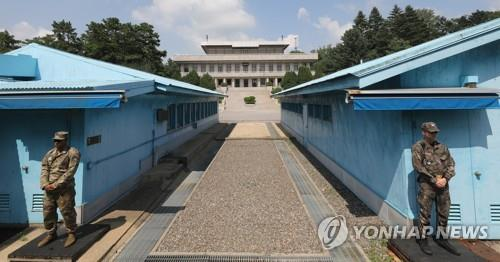 This file photo, taken on July 27, 2017, shows the truce village of Panmunjom inside the Demilitarized Zone separating South and North Korea on the 66th anniversary of the signing of the armistice. The blue structures are conference buildings straddling the inter-Korean border. (Pool photo) (Yonhap)