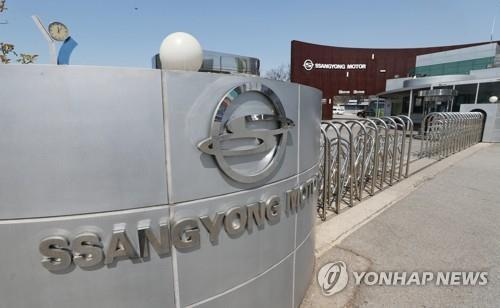This photo, taken on April 5, 2020, shows SsangYong Motor's plant in Pyeongtaek, 70 kilometers south of Seoul. (Yonhap)