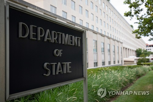 U.S. says N. Korea has failed to take action for past support of terrorism