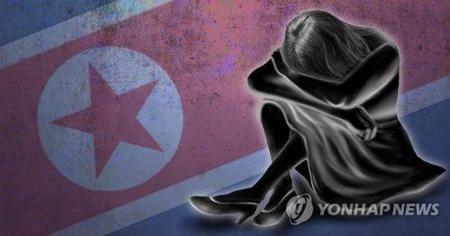 U.S. names N. Korea worst human trafficking nation for 18th year