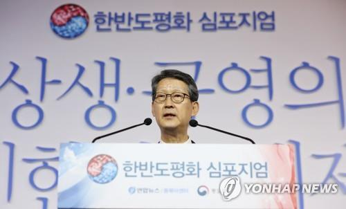 (Yonhap Forum) Yonhap News to host annual peace forum