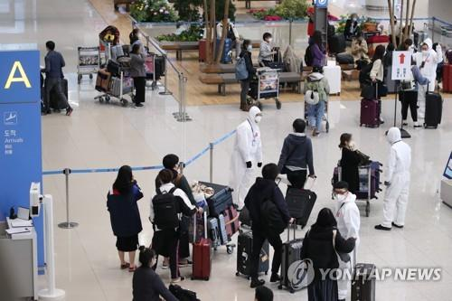Foreign arrivals in Korea again dive 98 pct in May